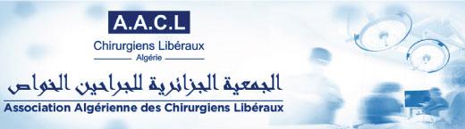"""Résultat de recherche d'images pour """"7è Congrès de l'Association Algérienne des Chirurgiens Libéraux (AACL)"""""""